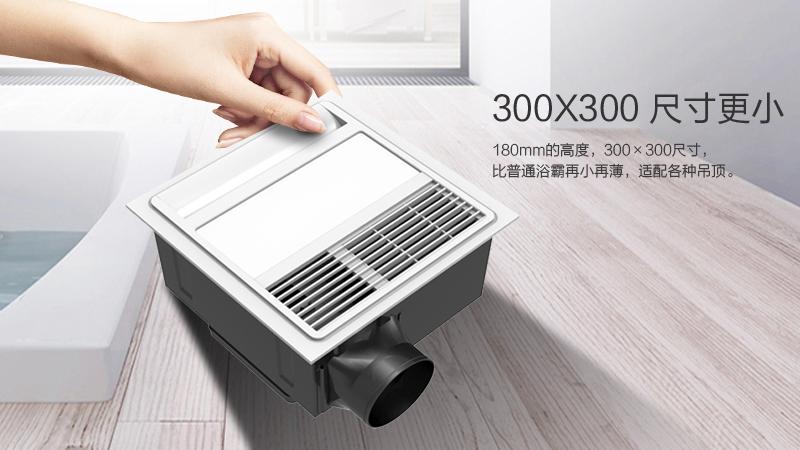 300X300 尺寸更小.jpg