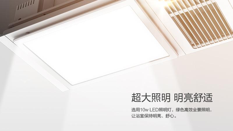 超大照明-明亮舒适.jpg